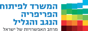 Ministry_of_Development_logo